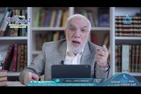 الحلقة 13 -قبل لقاء الله- مدرسة رمضان