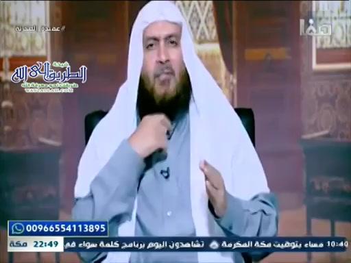عقيدة الصحابة ح14 -عقيدة الصحابة في إثبات صفة اليد والأصابع لله عز وجل