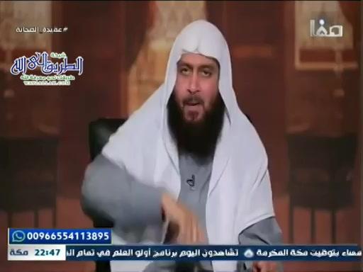 عقيدة الصحابة ح16- أبرز صفات الشيخ محمد بن عبد الوهاب