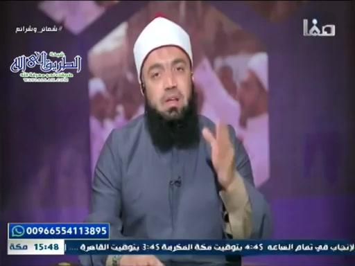 شعائر وشرائع ح15- شرائع الشيعه في التوحيد جزء2