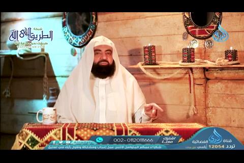 الحلقة 13 - لأعطين الراية غدا  -صحيح السيرة الموسم4