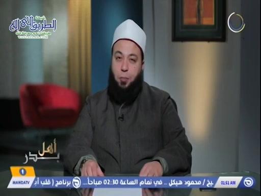 أهل بدر - حلقة 06 - خباب بن الأرت