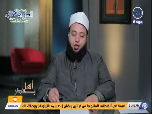 أهل بدر 9-  مالك بن الدخشم الأنصاري