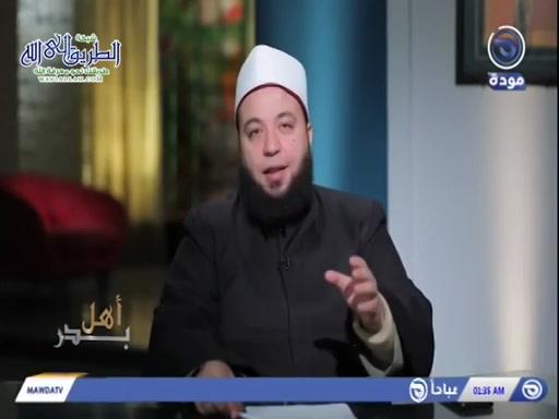 14 - أبو أسيد الساعدي -أهل بدر