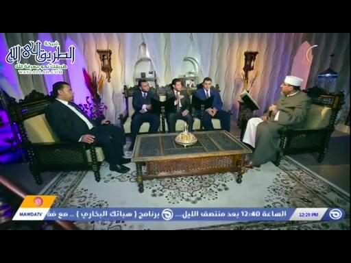الجامع للقراءات-  الحلقة -2- الكسائى