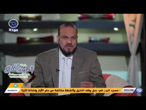 حوارى مع الشعراوى الحلقة 17- الصبر على البلاء