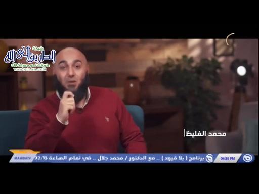 شهادةتقديرالحلقة17-الغميصاءبنتلمحان