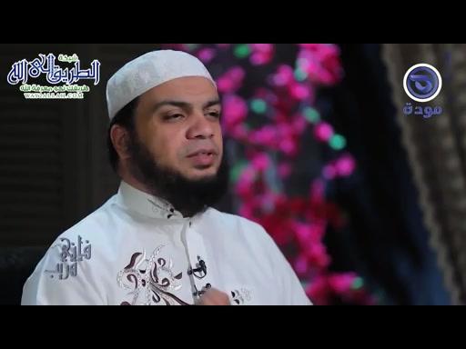 فإنيقريبالحلقة17-البلاءالمفاجئ