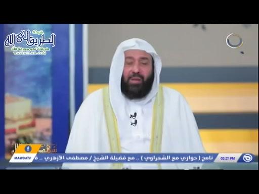 شهد الكلام الحلقة 17- والله جعل لكم من أنفسكم أزواجا