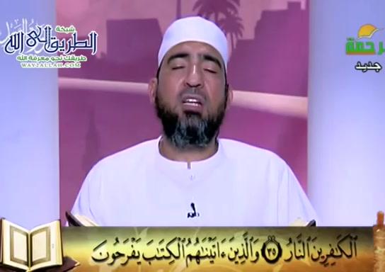 سورة يوسف ( 26/4/2021 ) المصحف المعلم