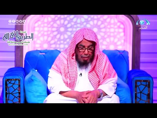 مع المطلق - مـراقـبة الله  - الحلقة 18