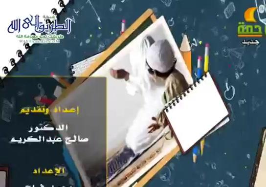 اسباب نقص الثقة لدى الابناء ( 24/4/2021 ) فنون تربوية