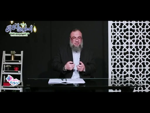 مراقبةاللهقبلمراقبةالوالدين-الحلقة9-مفاهيمتربوية