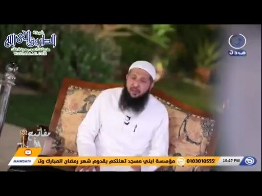 مفاتيحالجنةالحلقة18-محبوسعلىبابالجنة