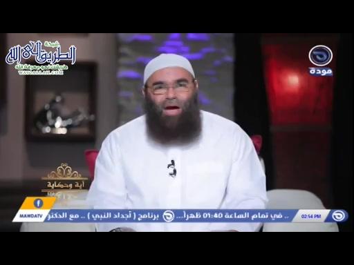 آيةوحكايةحلقة19-أبوبكرالصديق