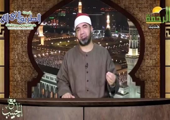 اللهم ارحم عبادا ( 27/4/2021 ) مع الحبيب