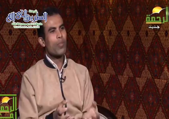 مع الرحمه- رمضان 1442 ( 26/4/2021 )