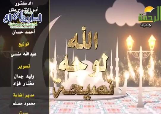 قيمةالولدفىكونهعونالابيهفىطاعةالله(27/4/2021)نصيحةلوجهالله