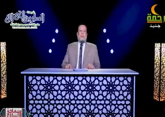 سماحةالنبىمعالاسرى1(25/4/2021)سماحةالاسلام