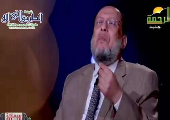 سماحةالنبىمعالاسرى3(26/4/2021)سماحةالاسلام