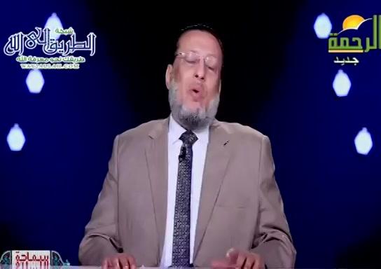 سماحةالنبىمعالذيناذوه(27/4/2021)سماحةالاسلام