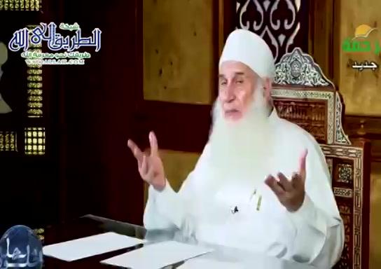 نزول ادم عليخ السلام من الجنه ( 26/4/2021 ) رحلة الخلود
