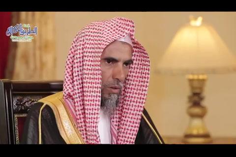 (15)الإمامالشافعي-رحمهالله-(البيانبتراجمالأعلام)
