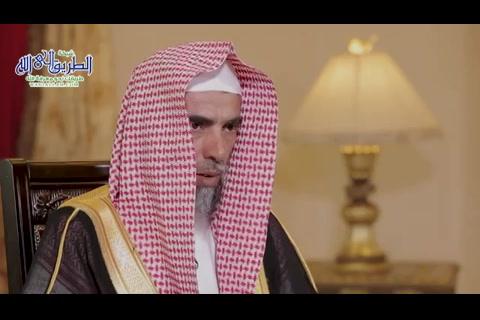 (14) الإمام مالك بن أنس -رحمه الله- (البيان بتراجم الأعلام)