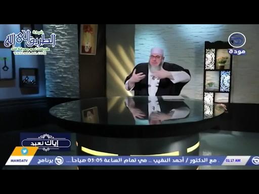 إياكنعبدحلقة20-سرسعادةالعبد-التوبةمنالذنب
