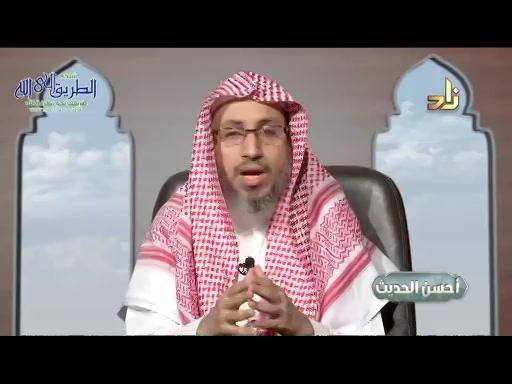 موقف الناس من القرآن - برنامج أحسن الحديث