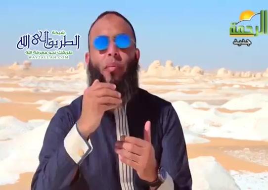 القتنهالايكونالدينكلهلله(28/4/2021)ابيضكالصفا