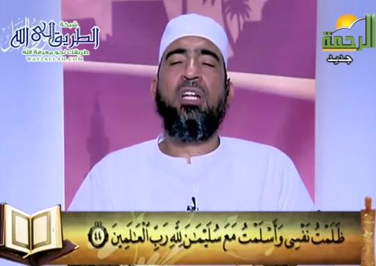 سورةالفرقان(1/5/2021)المصحفالمعلم