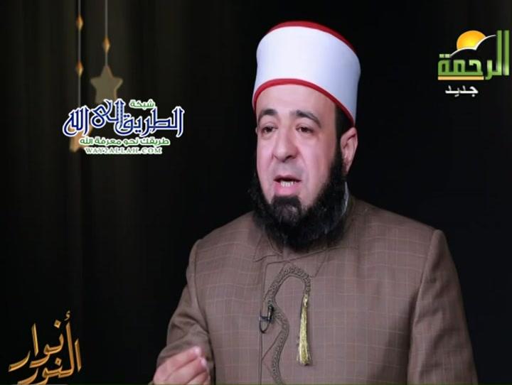انوار-وتوبواالىالله-(28/4/2021)انوارالنور