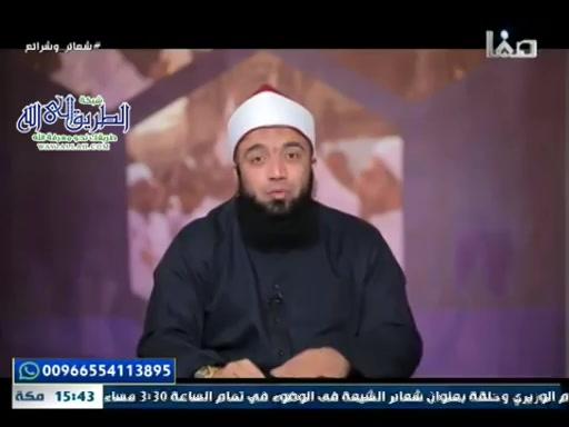 شعائر وشرائع ح20 - شعائر الشيعة في الوضوء