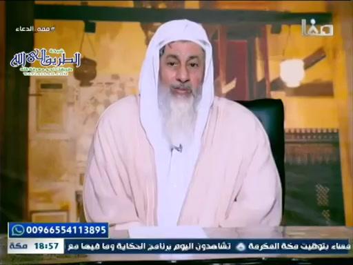 فقهالدعاءح20