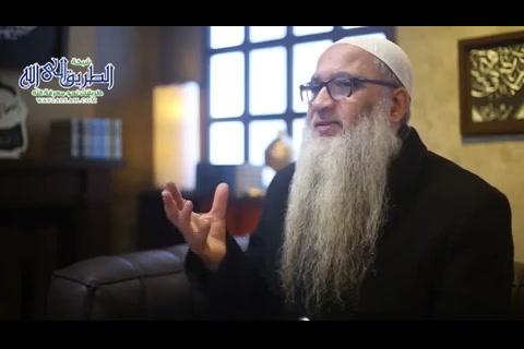 الحلقة 15- التحذير من الكبائر في الدين اللقاء الثاني- الصحابة الميامين