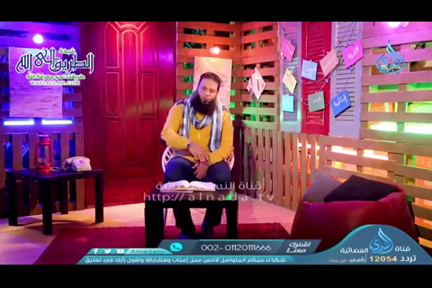 الحلقة17-الإعترافبالجميل-متعةالحياة