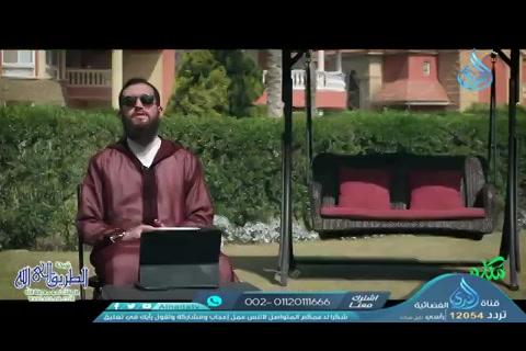 الحلقة12-الإيثار-مكارم