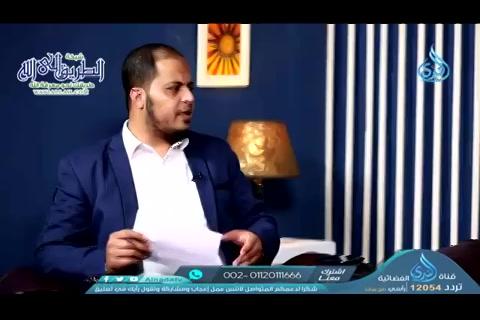 الحلقة 16- أسباب الإلحاد - متفق عليه