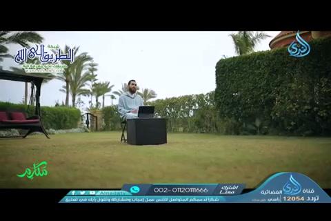 الحلقة13-الغيرة-مكارم