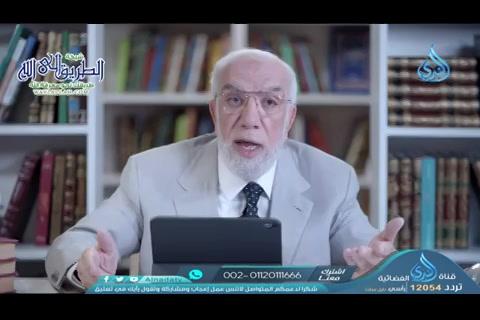 الحلقة16-القرآنيحفظنا-مدرسةرمضان
