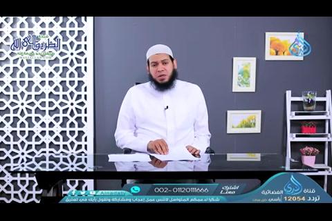 الحلقة15-أمسلمةرضىاللهعنهافىأرضالحبشة-أمهاتالمؤمنين