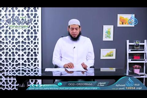 الحلقة16-أمسلمةرضىاللهعنهافىالبيتالنبوي-أمهاتالمؤمنين