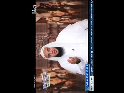 عمرو بن العاص ح21 - موت النبي