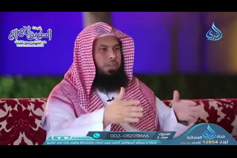الحلقة 18-حجة الوداع - عبر الموسم 3