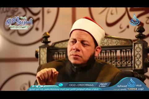 الحلقة 16 - شبهة أن السنة ليست وحي من الله عز وجل - المرصاد