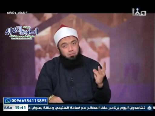 شعائروشرائعح21-شعائرالشيعةفيالمسحعلىالخفين