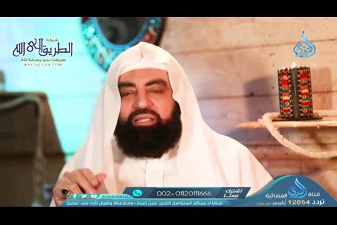 الحلقة 15- وضع السم للنبي صلى الله عليه وسلم -صحيح السيرة الموسم4