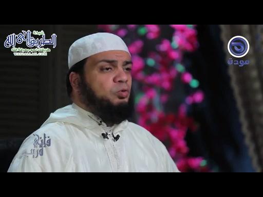 فإنيقريبحلقة21-الحياةالطيبة