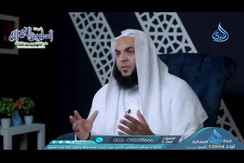 الحلقة 15- وكسر الباب - نعم العبد